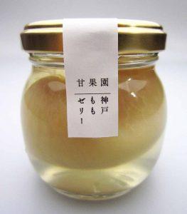 甘果園桃2