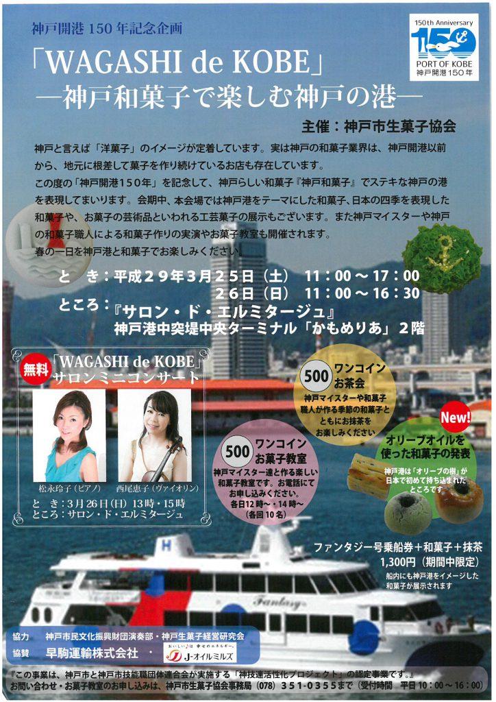 KMBT_C224e-20170309205051