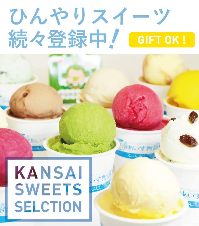 selection_baner-01